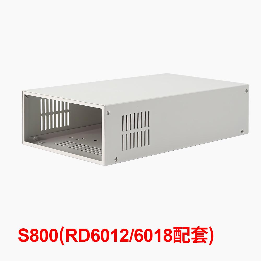 外壳散件S800