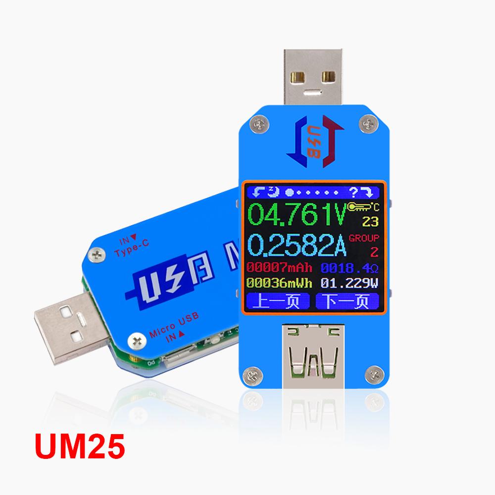 USB2.0测试仪