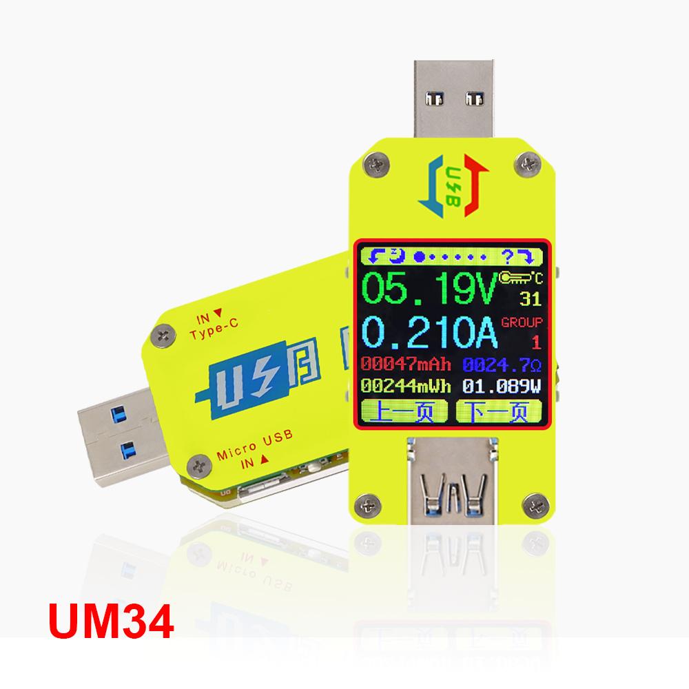 USB3.0测试仪UM34