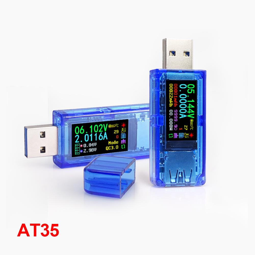 USB3.0测试仪